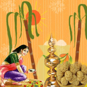Image source: https://play.google.com/store/apps/details?id=in.lustra.makarsankranti